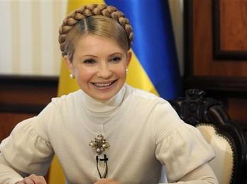 Юля тимошенко всексе